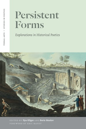 Persistent Forms