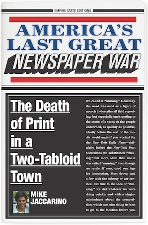 America's Last Great Newspaper War